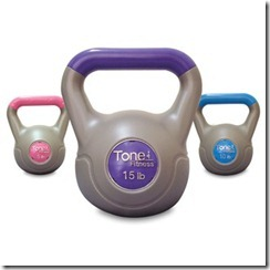 Tone-Fitness-Cement-Filled-Kettlebell-Set